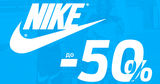 Nike: Скидки до 50% ®