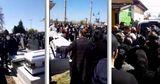 В Румынии семью оштрафовали за пышные похороны, транслировавшиеся в сети