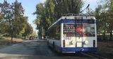 НИП в партнерстве с RTEC запустили социальную рекламу на троллейбусах ®