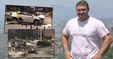 """В страшной аварии в столице погиб сотрудник тюрьмы №9 """"Прункул"""""""