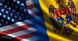 США предоставят Молдове медицинскую помощь в размере 1,2 млн долларов