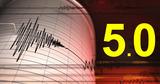 Землетрясение в Румынии вновь ощутили жители Молдовы