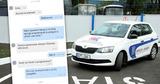 В незаконных сборах за экзамен по вождению авто замешаны посредники