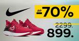 Nike: Распродажа последних размеров – скидки до -70% ®