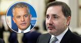 Ризя: Плахотнюк предлагал мне пост депутата на выборах 2019 года