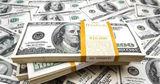 Правительство обсуждает новый проект внешней помощи со Всемирным банком
