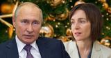 Путин поздравил Санду с наступающим Новым годом