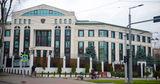 Посольство России в Молдове обеспокоено вандализмом в Кошнице