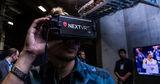 Apple купила разработчика технологий виртуальной реальности