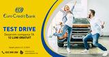 EuroCreditBank: Выберите подходящий банк для вашей компании ®