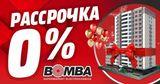 Bomba: Рассрочка года LG - выиграй квартиру Ⓟ