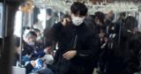 В Японии 3 день подряд увеличивается число случаев заражения COVID–19