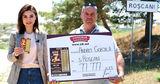 Житель села Рошканы построит сауну на выигрыш в 77 777 леев ®