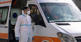 В Молдове зарегистрировали 333 новых случая COVID-19