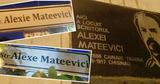 На указателе в Кишиневе имя Алексея Матеевича написано с ошибкой