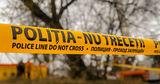 Пропавший житель Каушанского района найден мертвым в колодце