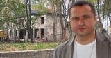 Прокурор строит дом на берегу озера Гидигич