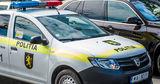Полиция прокомментировала случай с незнакомцем возле лицея в Бельцах