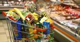 Ввоз продуктов, у которых скоро истекает срок годности, могут запретить