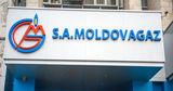 """""""Молдовагаз"""" снизил объемы технических и коммерческих потерь газа"""