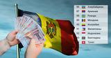 Молдова занимает 89-ое из 106 мест в мире по уровню зарплат
