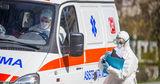 Фуртуна об эпидемиологической ситуации в Чадыр-Лунге: Феномен Италии