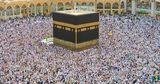 В Саудовской Аравии призвали мусульман воздержаться от хаджа