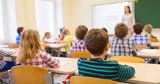 """Минобразования объявило о том, как будут работать школы в """"красной зоне"""""""
