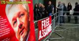 В Лондоне стартуют слушания по делу об экстрадиции Ассанжа в США