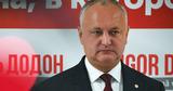 МК: Молдова осталась без русского языка из-за Додона