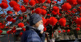 В Китае за день выздоровело от коронавируса рекордное число пациентов