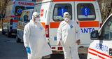 В Молдове зарегистрировали 115 новых случаев COVID-19