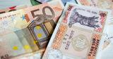Эксперты о скачках евро: Основная причина - падение экспорта