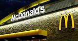 На Украине призвали к бойкоту «Макдоналдса» за отказ от русского языка