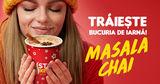 Масала-чай от Star Kebab: Предложение ограничено Ⓟ