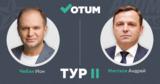 Votum.md открывает голосование перед 2-м туром выборов примара Кишинева