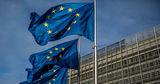В Евросоюзе предложен проект правил применения искусственного интеллекта