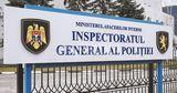 Полиция расследует факт подкупа избирателей