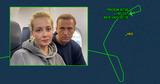 """Самолет с Навальным приземлился в """"Шереметьево"""", его ждали во """"Внуково"""""""