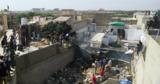 Названа возможная причина авиакатастрофы в Пакистане