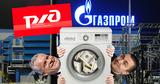 """В Молдове отмывали деньги подрядчики российских компаний """"Газпром"""" и РЖД"""