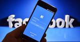 Facebook уличили в подозрительном включении камеры на смартфонах