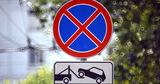 Машины, незаконно припаркованные в центре Кишинева, будут эвакуированы