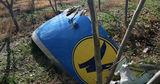Украина вновь попросила Иран передать самописцы сбитого Boeing