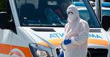 В Молдове зарегистрировали 202 новых случая COVID-19