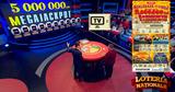 Лотерея: Билет «Мечты сбываются» дает шанс сыграть за мегаджекпот ®