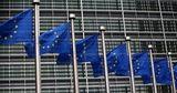 ЕС выделил 900 миллионов евро на гуманитарную помощь во всем мире