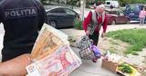 Конфликт между полицейским и старушкой: пенсионерке грозят два штрафа