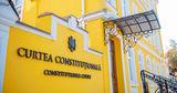 Решение Конституционного суда стало поводом для споров между депутатами