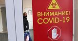 В Молдове зарегистрировали 1610 новых случаев COVID-19